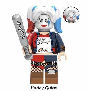 ハーレイ・クイン 1体 マーベル アベンジャーズ ミニフィグ LEGO 互換 ミニフィギュア e