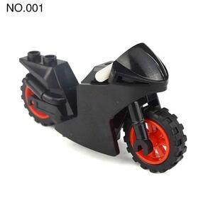 バイク 1体 ミニフィグ LEGO 互換 ブロック ミニフィギュア レゴ 互換 q
