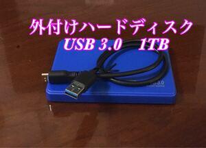 外付けハードディスク 1TB ( 3