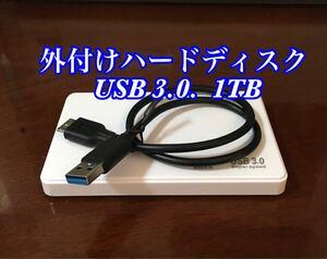 外付けハードディスク 1TB (1