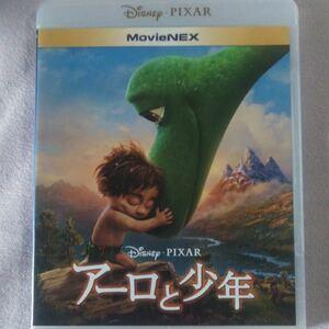 Blu-ray ディズニー アーロと少年 ブルーレイ