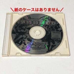 プレイステーション2 モンスターファーム4 予約特典CD /PS2 MF4 CD