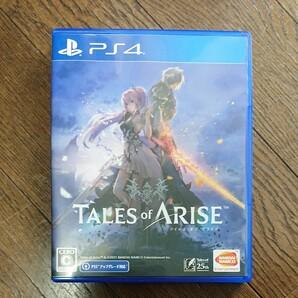 【PS4】 Tales of ARISE [通常版] テイルズオブアライズ
