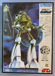 アオシマ 80年代プラモデル 伝説巨神イデオン-重機動メカ ロッグ・マック・マック 1/600