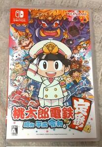 switch 中古 桃太郎電鉄 ~昭和 平成 令和も定番!~