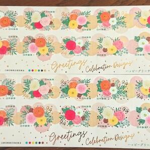 切手シート シール切手