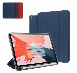 ペンホルダー付き iPadmini5 専用 ケース ビジネス シンプル 薄型 アップル ペンシル 収納 アイパッドミニ5 スマート カバー 耐衝撃 スリム
