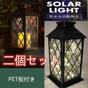 ソーラーライト テーブルライト LEDランタン