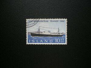 アイスランド発行 アイスランドの汽船協会50周年記念切手 1種完 NH 使用済