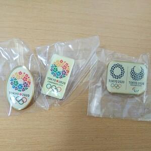 東京オリンピック パラリンピック オリンピック招致 ピンバッジ エンブレム TMG刻印付 三点セットにて 未使用 未開封