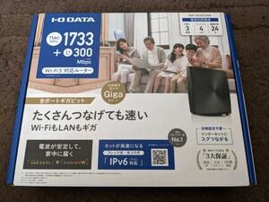 I・O DATA WN-DX2033GR
