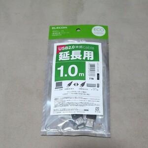 エレコム USB延長ケーブル USB2.0 Aオス-Aメスタイプ 1m ブラック U2C-JE10BK ELECOM