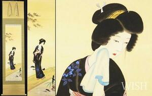 【WISH】在銘:清香 日本画 掛軸 絹本 和美人 #21100021