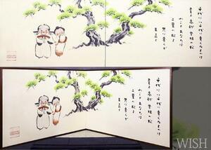 【真作】【WISH】穐月明「千代に八千代に~」日本画 100号大 大作 二枚折屏風   〇墨彩巨匠 孤高の画家 墨彩世界を追求 #21072601