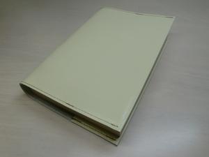 《L.C.雅》文庫本サイズ・オフホワイト・ソフトシュリンク・ゴートスキン・一枚革のブックカバー・0356