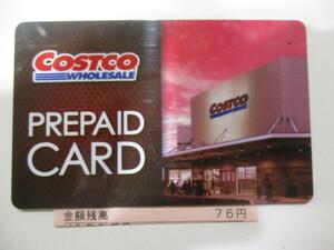 COSTCO 残高76円 PREPAID CARD コストコ プリペイドカード 有効期限2022.10.11