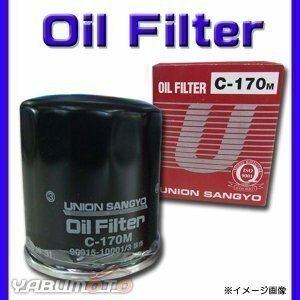 oil element Exiga crossover 7 YAM 4WD '15. 4~ oil filter Union industry