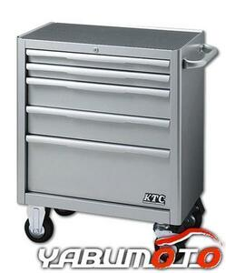 KTC roller cabinet 5 step silver EKW-1005 juridical person only delivery free shipping