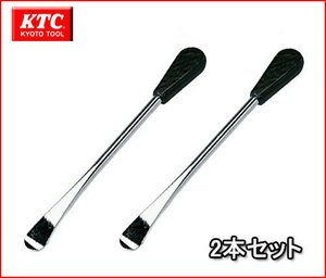 KTC tire lever 2 ps MCOL-260 cat pohs possible