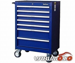 SEEDNEW roller cabinet blue blue 7 step drawer S-R907-B juridical person only delivery Manufacturers direct delivery cash on delivery un- possible free shipping