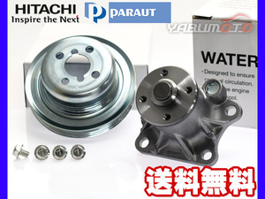Hijet Cargo S321W S331W H20.12~H22.09 water pump measures pulley set Hitachi HITACHIpa low to