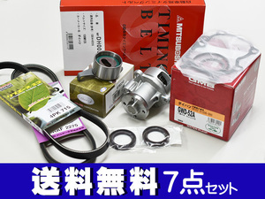 Terios Kid J111G G131G timing belt out belt 7 point set latter term turbo H16/10~H24/05 domestic Manufacturers stock equipped free shipping