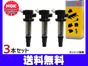 Alto Works HA22S ignition coil 3ps.@NGK domestic production regular goods ignition Japan special . industry H10.10~H13.4 free shipping
