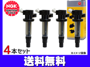 Pajero Io H62W H67W H72W ignition coil 4ps.@NGK domestic production regular goods ignition Japan special . industry free shipping