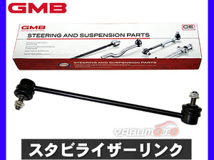 life JB5 JB6 JB7 JB8 stabilizer links tabi link front right side H15~ GMB