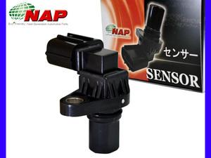 Pleo RA1 RA2 cam position sensor NAP Earnest 22056KA031 H10.04~H20.08 cam angle sensor cam kak sensor