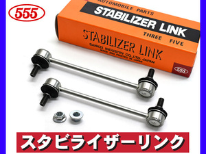 Stella RN1 RN2 stabilizer links tabi link front left right 2 pcs set three . industry 555 domestic production H18.04~H23.04