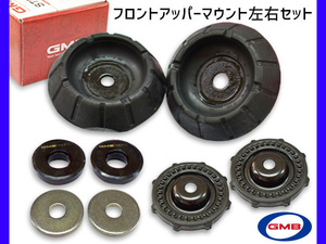 Solio MA26S upper mount front left right kit for 1 vehicle GMB H27.7~