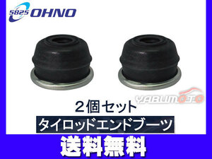 ek Wagon ek sport H81W H82W H13/09~ tie-rod end boots Oono rubber 2 piece set .. pack free shipping