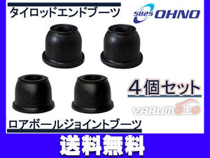 Passo KGC30 KGC35 tie-rod end boots 2 piece lower ball joint boots 2 piece total 4 piece set .. packet free shipping