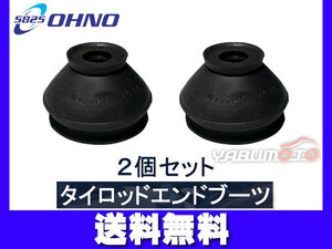 Corolla Runx ZZE123G NZE124 tie-rod end boots 2 piece set Oono rubber .. packet free shipping