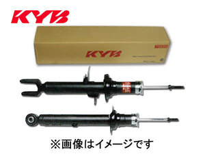 Mark X GRX120 GRX121 '04/11~ genuine products number strict observance for repair shock absorber KYB rear 2 ps