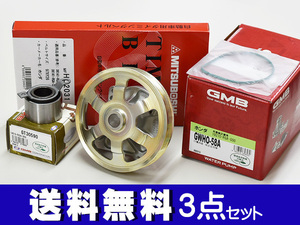 Life Dunk JC1 JC2 timing belt 3 point set tensioner water pump domestic Manufacturers made stock equipped GMB three tsu star model OK free shipping