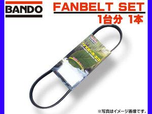 Voxy Noah AZR60G AZR65G H15.05~H19.06 fan belt for 1 vehicle 1 pcs band -.. packet free shipping