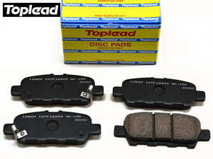 Serena C26 FC26 FNC26 HC26 HFC26 NC26 brake pad rear after rear top Lead Toplead domestic Manufacturers H22/11~ model OK