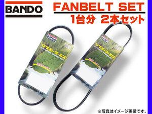 Move L185S H20/07~H22/12 fan belt AC belt 2 pcs set for 1 vehicle band - cat pohs free shipping