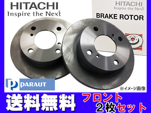 Alto Lapin HE21S H14.01~H20.11 front disk rotor 2 pieces set Hitachi pa low to free shipping