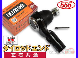 Outlander CW4W CW5W CW6W H19.09~H24.10 tie-rod end three . industry 555 left right common one side 1 pcs made in Japan model OK