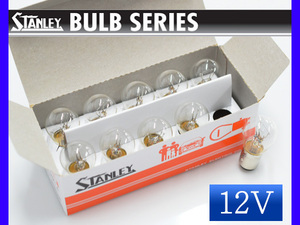 12V 23/8W S25 BAY15d double lamp .. none different pin two line (32/3Cp correspondence ) A4879 Stanley STANLEY 10 piece