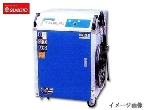 .book@ height pressure cold water washing machine large sea SW 700L/H 5.9MPa SW-2E Manufacturers direct delivery cash on delivery un- possible