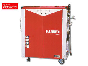 .book@ height pressure warm water washing machine ..HWV 900L/H 1.5kW HWV-902E Manufacturers direct delivery cash on delivery un- possible