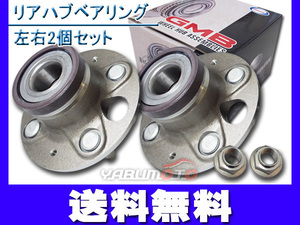 GMB hub bearing rear Fit GD1 GD3 left right 2 piece set