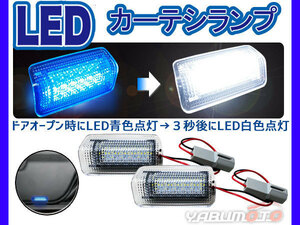 Harrier ACU30W ACU35W MCU30W MCU31W MCU35W GSU35W GSU36W 6500K LED courtesy lamp blue front 2 piece insertion wing five
