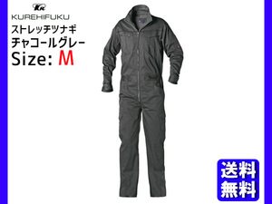 stretch coverall K510 charcoal gray Mkrehifk spring summer autumn winter working clothes mechanism nik uniform free shipping