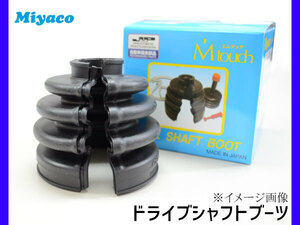 Spacia MK32S MK42S drive shaft boot front inner side left right common one side 1 piece 4WDmiyako automobile division type crack have