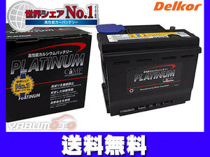 # Vellfire HV AYH30W Delco adelkor imported car domestic production car correspondence platinum battery EN LN2 juridical person only free shipping